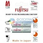 Аккумуляторы Fujitsu AA1900 mAh 2шт