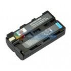 Аккумулятор NP-F570 / NP-F550 для Sony