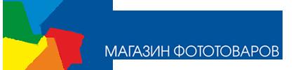 Магазин фототоваров «ФОТОГРАФ»